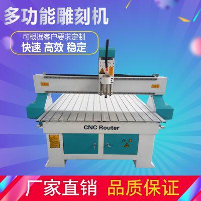 电压要求平稳,避免大的起伏波动,使用稳压器 河北万纳1325木工雕刻机