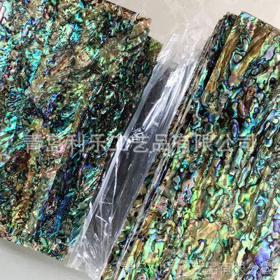 青岛工厂直销鲍鱼贝壳纸天然加厚贝壳装饰 家具彩贝板热卖批发