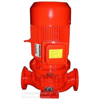 专业生产销售XBD-L系列单级消防泵 智能控制柜系列