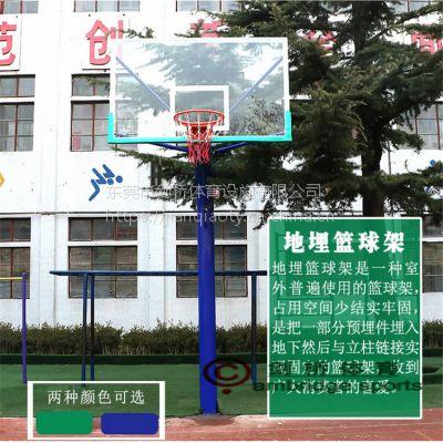 东莞插地篮球架生产厂家-珠海户外篮球架圆管固定式多少钱 海南体育器材设施厂