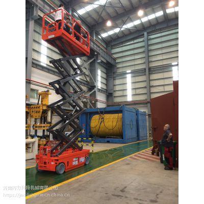 专业定做河北升降机 河北电动自行式升降平台