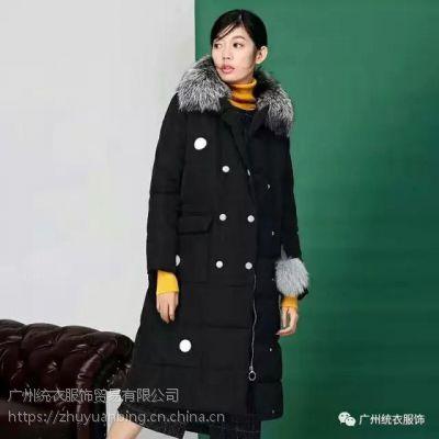 重庆夏季新款品牌女装批发 芭蒂娜女装批发走份