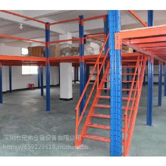 阁楼式仓储货架,兄弟货架物流设备,阁楼式仓储货架供应商