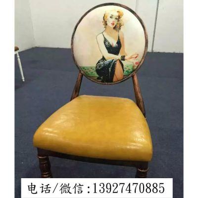 工厂直销桌椅沙发茶几 供应全国贵妃椅餐厅椅子桌子凳子