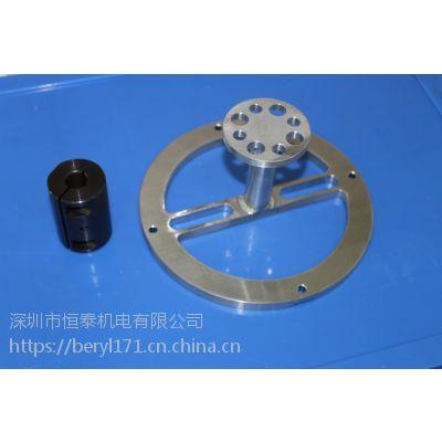提供大量 铁件铝件 机械零件供应