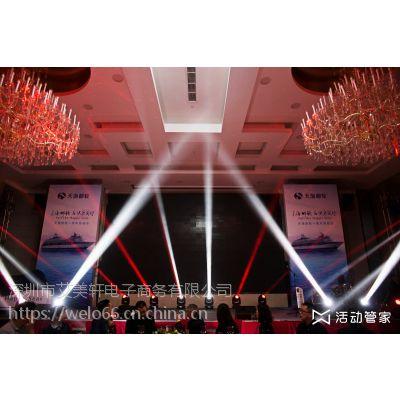 深圳企业年会活动策划答谢会酒会庆典演出舞台搭建