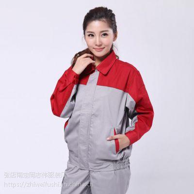 供应淄博职业装|临沂工厂服装订制|滨州工装制服订做