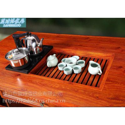 供应蓝诗洛全铝茶几 办公桌 铝合金茶几定制