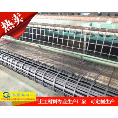广西钦州GSZ钢塑格栅 路基加筋钢塑格栅厂家