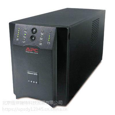 APC SRC1000UXICH2 1KVA 800W长延时UPS电源 外接电池主机