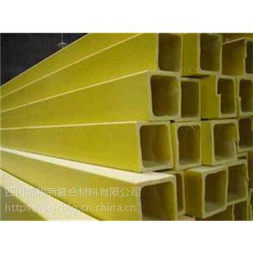 玻璃钢方管厂家直销价格低就在四川锦程