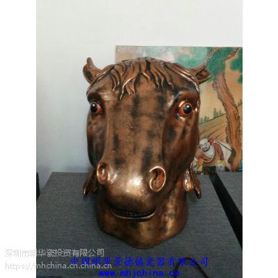 圆明园十二生肖兽首 兽首摆件鼠牛虎兔龙蛇马陶瓷工艺品摆件 景德镇陶瓷667