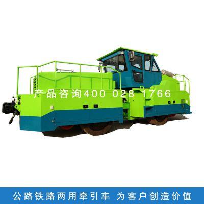 1500吨公铁两用牵引车甘肃机务段 加强牵引车研发