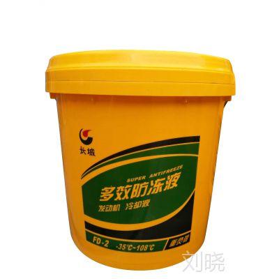 批发长城防冻液FD-2型多效防冻液 发动机冷却液 -35°C 9kg