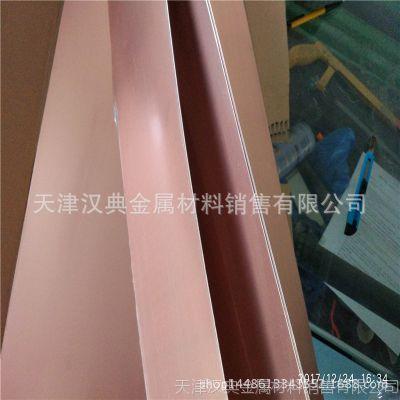 0.6mm 0.8mm 1.0mm铜钢铜复合板 复合带 铜铝复合板