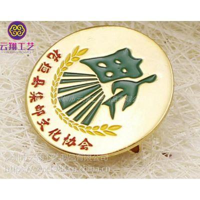 南宁徽章厂 定做集邮文化徽章胸章 高级卡帽司徽制作