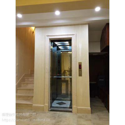 厦门5层别墅电梯要多少钱
