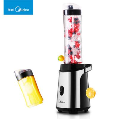 浙江杭州美的代理商经销商 美的 MJ-WBL2501A便携式随行杯榨汁机