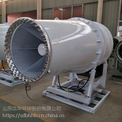 风清上海城市环境治理风送式雾炮机除尘喷射器 厂家价格