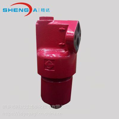 压力管路高压过滤器 替代贺德克DF-MA铸钢高效除油筒式过滤器厂家直销