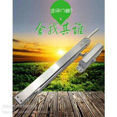炜祥安-002闭门器 电子闭门器深圳供应商