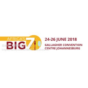 2019年南非食品展Africa's Big Seven(领汇展览-中国总代)