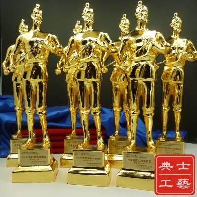 天津市厂家供应金属鲁班小金人奖杯,建筑工程颁奖奖杯,比赛赛事评选奖杯设计制作
