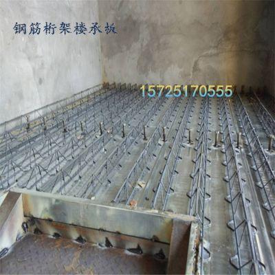 现货供应新型钢结构楼承板 按需定做