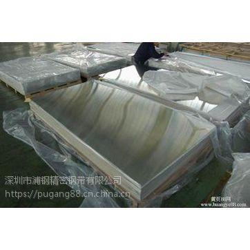 珠海304L镜面钢板0.22mm/0.33/0.4/5m/不锈钢冷轧钢板 卷板镀镍加工 欢迎来电咨询