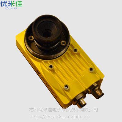 COGNEX康耐视视觉系统In-Sight 5401 800-5838-1 E工业相机维修