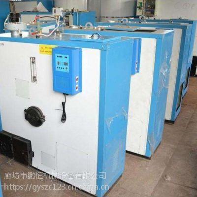 浙江省台州市厂家生产生物质颗粒热水锅炉