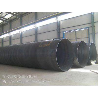 供排水螺旋钢管 219-3620mm 石油化工螺旋钢管