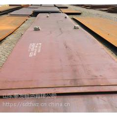 鞍钢60山东普中板厚度10-80m@28厂家鞍钢大厂合金板也有材质Q235B长度8-12米