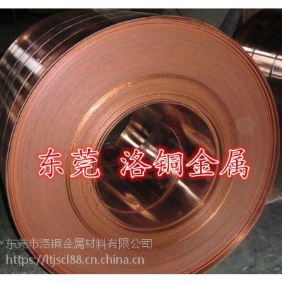 变压器专业纯铜带 洛铜T2导电紫铜带 紫铜片 高精镜面紫铜带