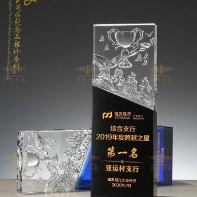 南京建党奖牌系列产品价格 南京党员纪念牌定制 供应水晶工艺品摆件
