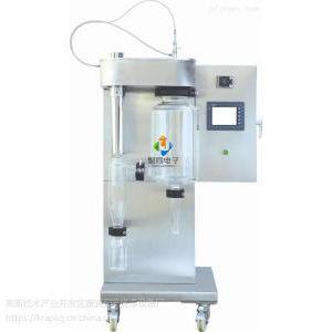 重庆光氧催化设备就找重庆康润安厂家直销