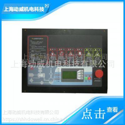 SA系列复盛空压机数码液晶开通盟立宏赛主CPU控制器电脑板