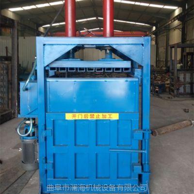 澜海 新型全自动卧式液压打包机 欢迎选购 废纸塑料打包机厂家直销