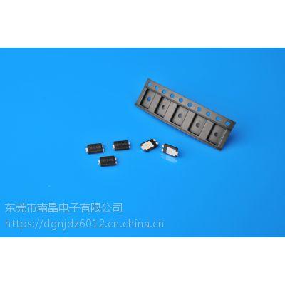 南晶电子B0520 30 40WS贴片肖特基二极管