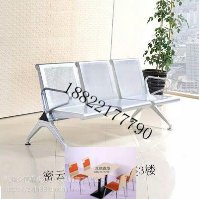 天津各类排椅,排椅大量批发,排椅厂家直销,排椅供应商,排椅