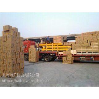 特价供应上海到郑州整车零担运输专线