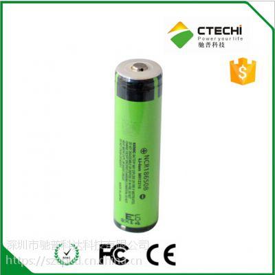 松下NCR18650B 3400mAh带保护板锂电池 强光手电筒电池