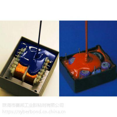 供应有机硅灌封胶 电子灌封 阻燃导热