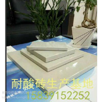 河南耐酸砖生产.销售.施工一体化管理2