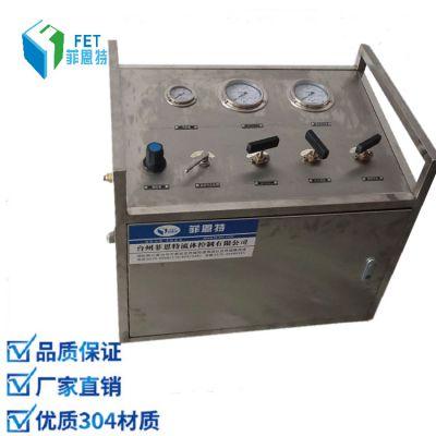气动试压泵 气动打压泵菲恩特ZT04系列气驱液体增压机