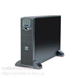 APC Smart-UPS RT3000VA不间断UPS电源