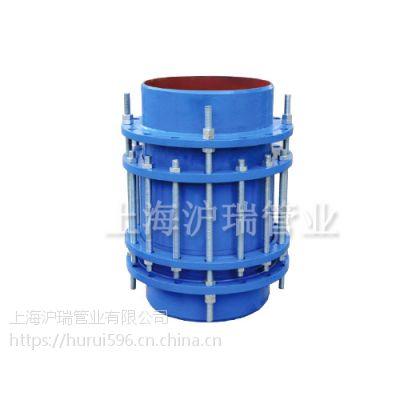上海压盖式松套限位伸缩接头沪瑞压盖式伸缩接头厂家供应管道伸缩接头知名品牌