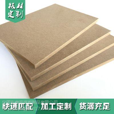12mm密度板定制加工家具板 提供各尺寸裁切加工定制服务