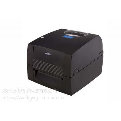 河南郑州CITIZEN/西铁城打印机CL-S321/331 高性价比的桌上型条码打印机