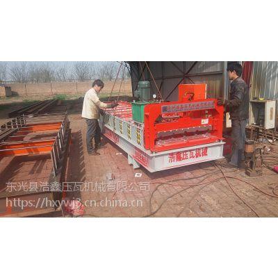 河北浩鑫压瓦机厂家直供西宁840-900型压瓦机 厂家现货直供